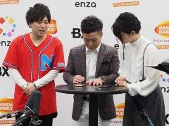 発表会のゲストだったカラテカの入江慎也さんと鈴木咲さんもゲームを体験した