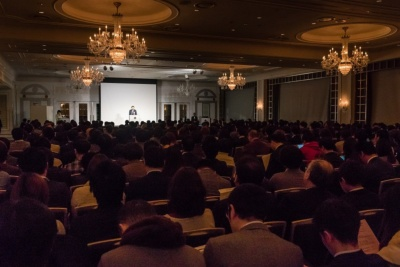 ホテルニューオータニで開催したTGS2018開催発表会。395人の業界関係者に加え、58人の報道関係者が集まった
