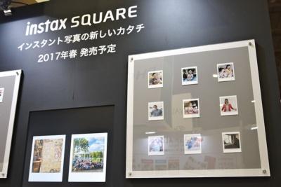 若年層を中心にファンが増えているインスタントカメラ「チェキ」(海外名はinstax mini)は、新たに正方形のフォーマットを採用した「instax SQUARE」を追加する