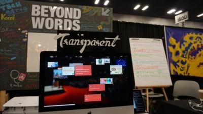 「Transparent」(DokiDoki)。2011年からSXSWに参加し日本に認知を広めた中心人物である、井口尊仁氏による新プロダクトだ