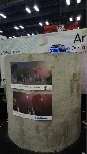 トレードショーではプロトタイプと実際の完成イメージを展示。ArchileonはSXSW展示に併せてKickstarterでのキャンペーンを開始した