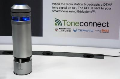 ラジオとしてだけでなくBluetoothスピーカーとしても使えるHint。ニッポン放送、Cerevo、グッドスマイルカンパニーが共同で開発した