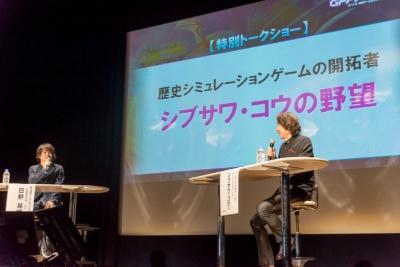 コーエーテクモゲームスのシブサワ・コウ氏とレベルファイブの日野晃博社長によるトークショーも行われた