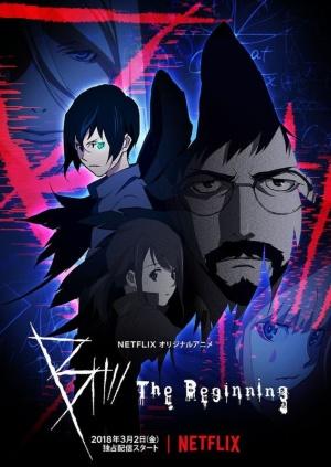 『B: The Beginning』。『キル・ビル』のアニメパートの監督として世界的に知られる中澤一登氏が監督した完全オリジナル作品。製作はプロダクション・アイジー