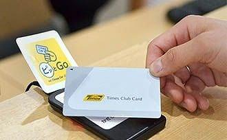 タイムズカープラスの会員が「タイムズカーレンタル」でレンタカーを借りるときは、会員カードをかざすだけで手続きが済むサービスも