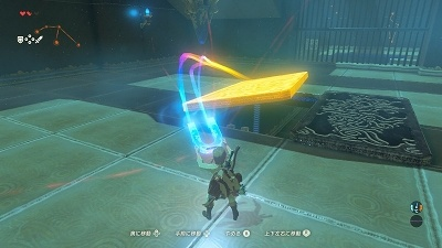 「マグネキャッチ」は鉄製の物を持ち上げられるアイテム。(C)2017 Nintendo