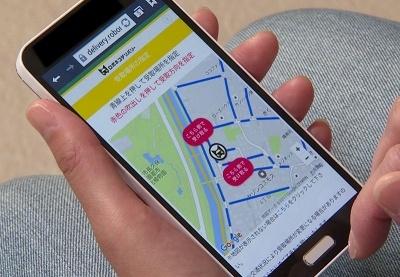 利用者は地図から受け取り場所を選択する(ヤマト運輸の動画より)