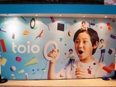 すでに完売も ソニーの「2万円おもちゃ」は何がスゴい?(画像)