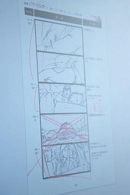 追加したカットや削ったカットが赤字で書き込まれている『アイアムアヒーロー』の絵コンテ。『いぬやしき』では絵コンテもGEMBA Noteでスタッフと共有したので、こうしたメモもスクリプターが清書しておいてくれるようになったそうだ