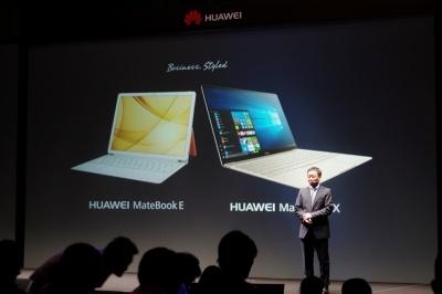 ファーウェイは日本のPC市場への本格参入を発表。モバイルノート13型「MateBook X」と、12型Windows 2in1タブレット「MateBook E」を投入する