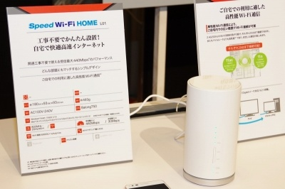 モバイル回線を自宅の固定回線の代わりとして使う、回線工事が不必要な据え置き型モバイルWi-Fiルーターも販売を拡大している。