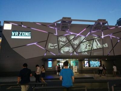 バンダイナムコエンターテインメントのアミューズメント施設「VR ZONE SHINJUKU」