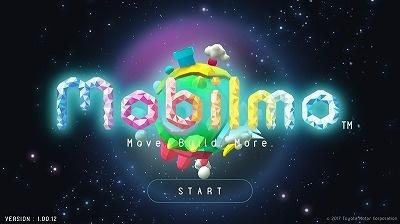 「Mobilmo(モビルモ)」のトップページ。デザイン(意匠)は、宇宙がテーマ。現実的すぎると自由さを感じにくくなるので、宇宙のどこかにありそうだが、地球ではない、という世界観をベースにしたという