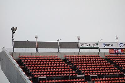 NACK5スタジアムに設置されたWi-Fiのアクセスポイント