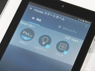 専用のスマホアプリからLED電球やスマートプラグの動作状況を確認したり、オンオフが制御できる