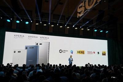 「ハイレゾ」を訴求したのもウォークマンではなく、Xperia XZ1のスライドだった