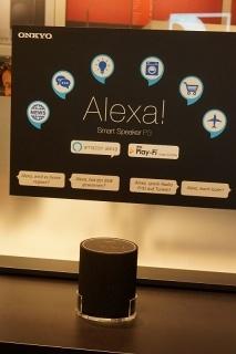 オンキヨーのAmazon Alexa対応スピーカー「P3」。価格は230ユーロ(約3万円)