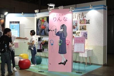 りんなの部屋をイメージした日本マイクロソフトブース