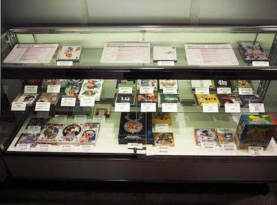 初回1996年~98年の日本ゲーム大賞受賞作品