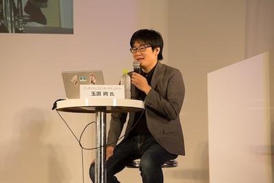 バンダイナムコエンターテインメント CS事業部 第1プロダクション プロデューサー/ゲームディレクター・玉置氏