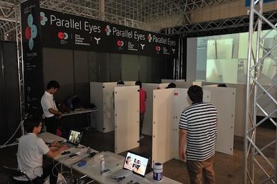 「Parallel Eyes」は、4人の参加者がそれぞれVRゴーグルを装着し、4人分の視覚映像を見ながら鬼ごっこをするというもの