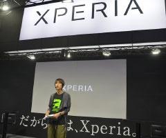 ニッポン放送の吉田尚記アナウンサーは、日頃からXperiaを愛用しているという