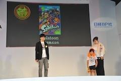 作品部門の大賞は任天堂の『Splatoon』が受賞した