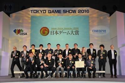 最後に日本ゲーム大賞 2016の受賞者で記念撮影が行われた