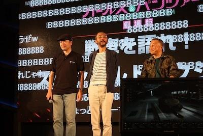 一番左がウォーゲーミングジャパンのミリタリアドバイザー・宮永忠将氏。中央が、戦車研究家の丹羽和夫。彼のスケジュールが空いたため、急遽このトークショーが実現したという。右が『ガールズ&パンツァー』プロデューサー・杉山潔氏。屈指の戦車好きで、キャッチコピーは「ガルパンおじさんの大教祖」。