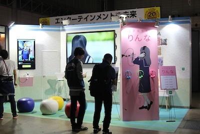 女子高生AI「りんな」を展示している日本マイクロソフトブース