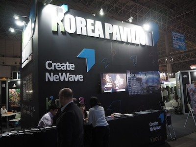 韓国のゲーム会社が集う、韓国パビリオン。46と非常に多くの企業が日本進出を目指して参加している