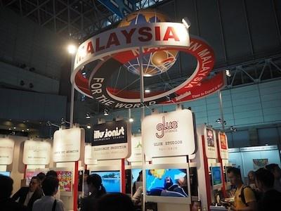 東南アジア諸国のブースが並ぶアジアニュースターコーナー。マレーシアはマレーシア貿易開発公社が独自にブースを出展し、自国の企業を日本のゲーム会社にアピールしている