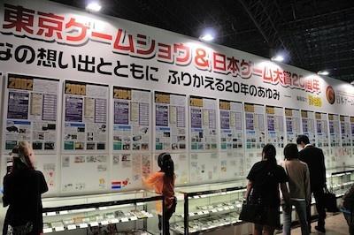 20年にわたる東京ゲームショウと日本ゲーム大賞の歴史をふり返られる展示が見所