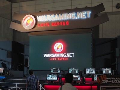 東欧は意外とゲームと縁が深い。今年のゲームショウにも出展しているWargamingも、元々はベラルーシで創業している