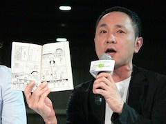 松山氏が手に持っているのは、なんと本プロジェクトの内容を説明するためのマンガ本。これを利用してプロジェクトの協力者を集めたそうだ