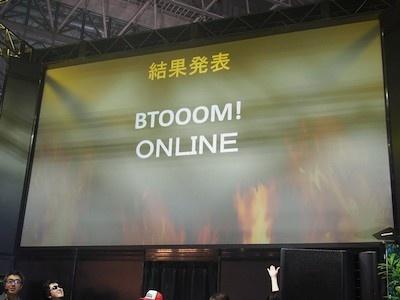 ユーザーの応募などで13の候補が挙げられたが、ゲームの正式名称は仮が取れた「BTOOOM!オンライン」に決定