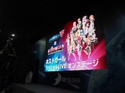 ステージにイベントの画面が映し出されると会場から歓声があがった
