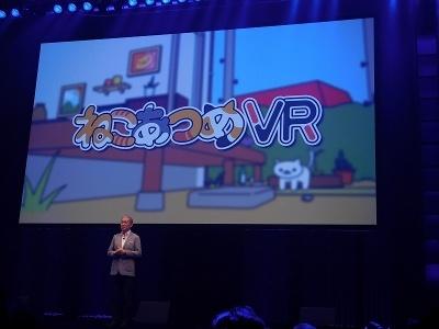 PS VR向けソフトで一番注目は『ねこあつめVR』(販売元:Hit-Point、2018年3月発売、価格未定)かもしれない。ねこを集めていくだけのタブレット用ゲーム、まさかのVRソフトへの進出 (c)2017 Hit-Point Co.,Ltd.