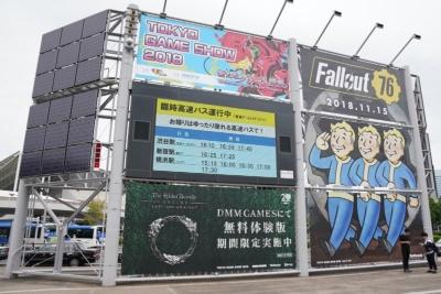 22年目を迎えた東京ゲームショウ。今年のテーマは「新たなステージ、開幕。」