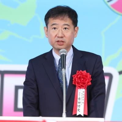 経済産業省 商務情報政策局 審議官の吉田博史氏