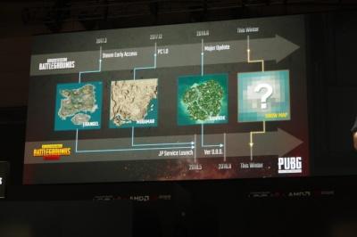 PC版のSANHOKステージはMOBILE版への追加に3ヶ月かかっている。だが、冬の追加ステージはPC版とほぼ同じ時期に追加する予定だ