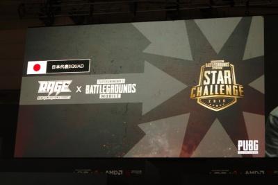 ゲーム配信者向けの世界大会「PUBG MOBILE STAR CHALLENGE」を開催。日本からも代表を選出する