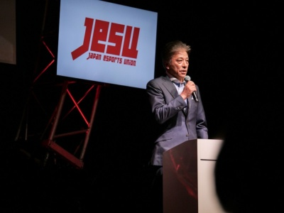 日本eスポーツ連合(JeSU)の岡村秀樹会長