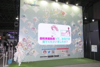 vTuber「おさナズちゃんねる」のコーナー。東京ゲームショウ2018の期間中、生放送のほか「バーチャルサイン会」を実施するという