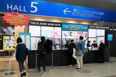 TGS2018公式グッズは中央エントランスを入ってすぐ左と、9ホールの「物販コーナー」にある