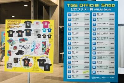 公式グッズは、TシャツA(税込み3000円)、スポーツタオルA(税込み2800円)、アクリルキーホルダー(税込み800円)、プリントクッキー(税込み1200円)など