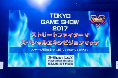 東京ゲームショウ2017のこけら落としとして、人気の対戦格闘ゲーム「ストリートファイターV」によるバトルが開かれた