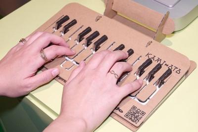 Magic Keyboard自体の打鍵感がよいことから、鍵盤もパキパキと心地よくたたける