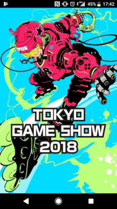東京ゲームショウ2018公式アプリ「TGS2018」は各アプリサイトから入手できる