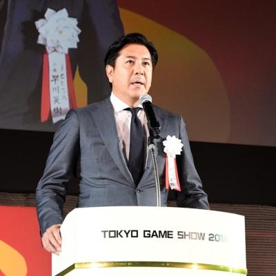 壇上でスピーチするCESA会長の早川英樹氏(写真提供:TGS公式)